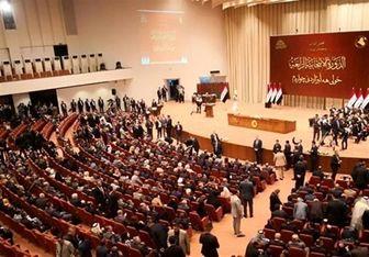 نشست پارلمان به حد نصاب نرسید؛ رئیسجمهور فردا انتخاب میشود