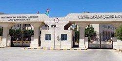 اردن ارتباط با فروش اراضی قدس به رژیم صهیونیستی را رد کرد