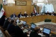 روحانی: حریم خصوصی مردم و اطلاعات باید کاملاً محفوظ بماند