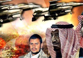 اصلیترین تأمین کنندگان سلاح سعودی