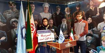 حضور گسترده دانشجویان در راهپیمایی 13 آبان