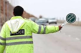 محدودیتهای ترافیکی محورهای مواصلاتی آخر هفته
