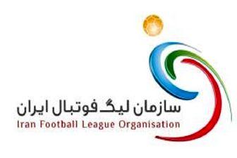 سازمان لیگ در مورد اعلام اسامی محرومان توضیح داد