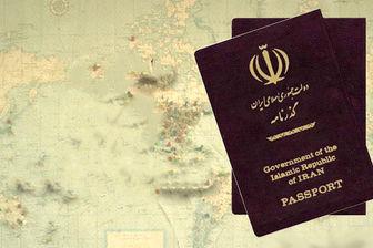 4 ایرانی با پاسپورت جعلی ایتالیایی در مرز آذربایجان بازداشت شدند