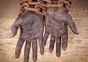 هنوز «بردهداری» در آمریکا وجود دارد