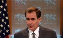 ایران باید «قبل از» توافق نهایی PMD را حل کند