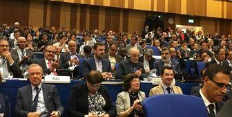 سفیر ایران در آژانس بینالمللی انرژی اتمی معاون رئیس کنفرانس عمومی از گروه «مزا» شد