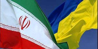 سفارت ایران در اوکراین پیگیر حل مشکل اقامت دانشجویان ایرانی