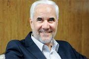 مهرعلیزاده پیروزی رئیسی در انتخابات را تبریک گفت