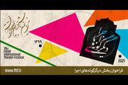 آخرین خبرها از برگزاری جشنواره تئاتر فجر