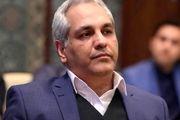 عاقبت انتقاد مهران مدیری از اصلاح طلبان! +عکس