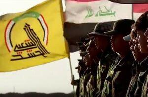 الحشد الشعبی: یک توطئه بزرگ تروریستی در بغداد را خنثی کردیم