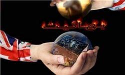 روباه پیر باز در ایران دست به کار شد!