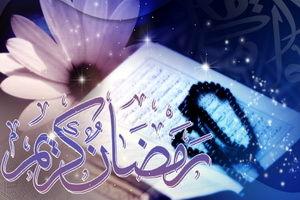 چگونگی قبولی روزه از زبان حضرت زهرا (س)