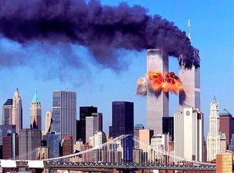 انتشار اسناد ۱۱ سپتامبر؛ تبرئه عربستان و ناامیدی خانوادههای قربانیان