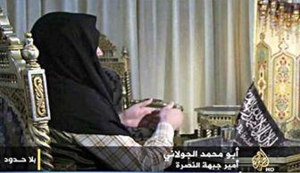 فراخوان سرکرده النصره برای عملیات ضد روسیه