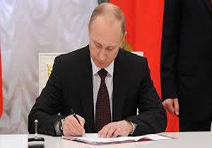 امضای قانون تصویب کنوانسیون رژیم حقوقی دریای خزر توسط پوتین