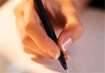 نامه دختر لبنانی به رهبرانقلاب و پاسخ ایشان/عکس