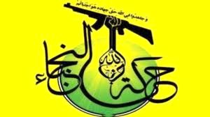 """انتقاد شدید از مذاکرات """"گفتگوهای راهبردی آمریکایی ـ عراقی"""""""