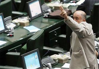 انتقاد قاضیپور از روند بررسی ایرادات بودجه ۹۸ در کمیسیون تلفیق