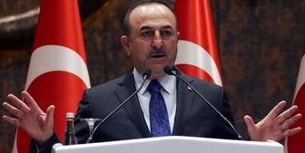 شاخ و شونه کشیدن ترکیه با فرانسه