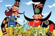 خبری خوش برای کودکان ایرانی/انیمیشن های جدید در راه است