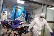 آخرین آمار کرونا در ایران 1 آذر 99/ جان باختن 431 بیمار کرونایی در شبانه روز گذشته