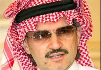 عربستان سعودی به نقطه خطر رسید