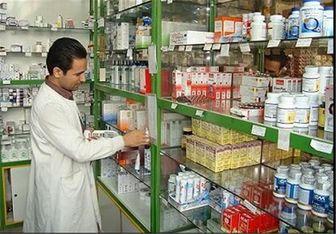 تشریح آخرین وضعیت نابسامان داروخانهها