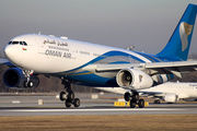 ممانعت عربستان از فرود هواپیمای عمانی در جده