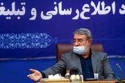 وزیر کشور از اجرای طرح غربالگری محلهمحور از شنبه خبر داد