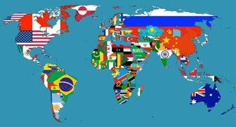 بهترین کشورهای جهان برای تحصیل 2020