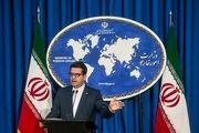 احتمال بازگشت دانشمند ایرانی به کشور/ تشکیل کمیته ویژه برای بررسی ترور شهید سلیمانی در وزارت خارجه