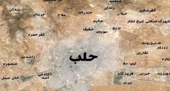 نشست شورای امنیت درباره حلب