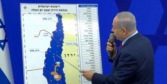 پیام تهدید قطر به اسرائیل