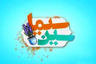 """""""مهران مدیری"""" بهترین مجری/معرفی برگزیدگان سین سیما در عیدمبعث"""