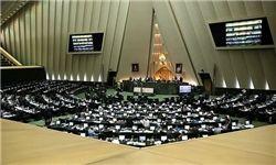 بازدید اعضای هیأت رئیسه از جایگاه خبرنگاران در مجلس