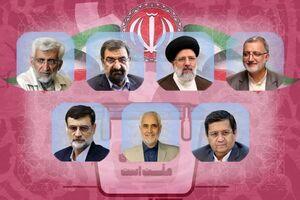 زمان نخستین مناظره کاندیداهای انتخابات 1400