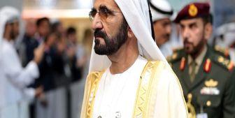 هشدار حاکم دبی در مورد توییتهایی که چهره امارات را تخریب میکند