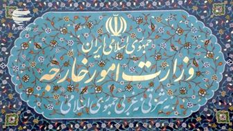 دیپلمات ایرانی در آلمان شهید شد+عکس