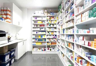 داروی گران نخرید