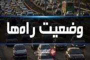 آخرین وضعیت ترافیکی جاده های کشور/ ترافیک سنگین در آزادراه کرج-قزوین