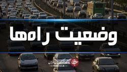 وضعیت ترافیکی جاده های کشور در ۲۴ مهر