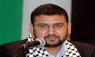 واکنش حماس به حضور نتانیاهو در تظاهرات