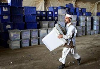 ابطال آرای کابل/واکنشها به تقلبهای گسترده در افغانستان