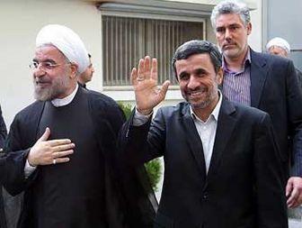 آیا روحانی نیز به سرنوشت احمدینژاد دچار خواهد شد؟
