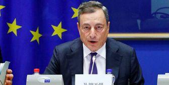بانک مرکزی اروپا نسبت به نقض استقلال بانک مرکزی آمریکا نگران است