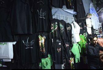 وضعیت بازار فروش البسه مشکی در آستانه محرم