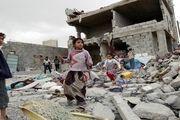 1000 غیرنظامی در یمن جان باختهاند