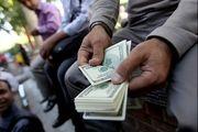 دلار بازهم گران شد/ نرخ ارز بانکی امروز 2 تیر 97